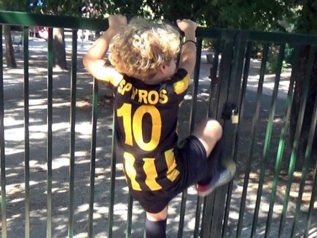 Η Περιφέρεια Αττικής διώχνει τα παιδιά από το Πεδίο του Άρεως!
