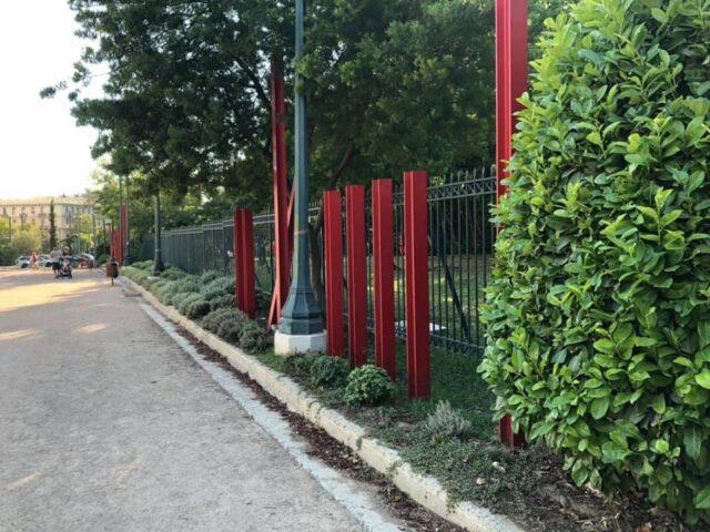 Οχι περιττά κάγκελα μέσα στο Πάρκο μας