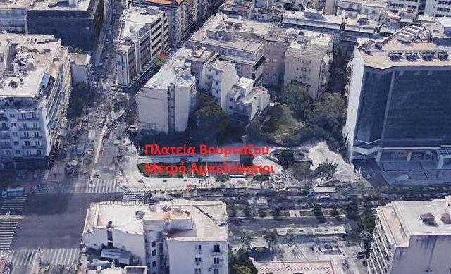Μουσών 33 Φιλιπάππου, Πλατεία Βουρνάζου Αμπελόκηποι. Δημόσιοι χώροι υπό απειλή.