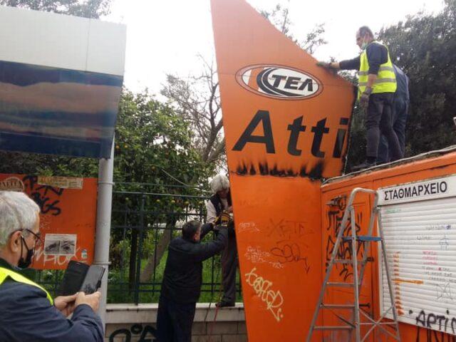 Φεύγουν οι αφετηρίες των ΚΤΕΛ από την Μαυρομματαίων!